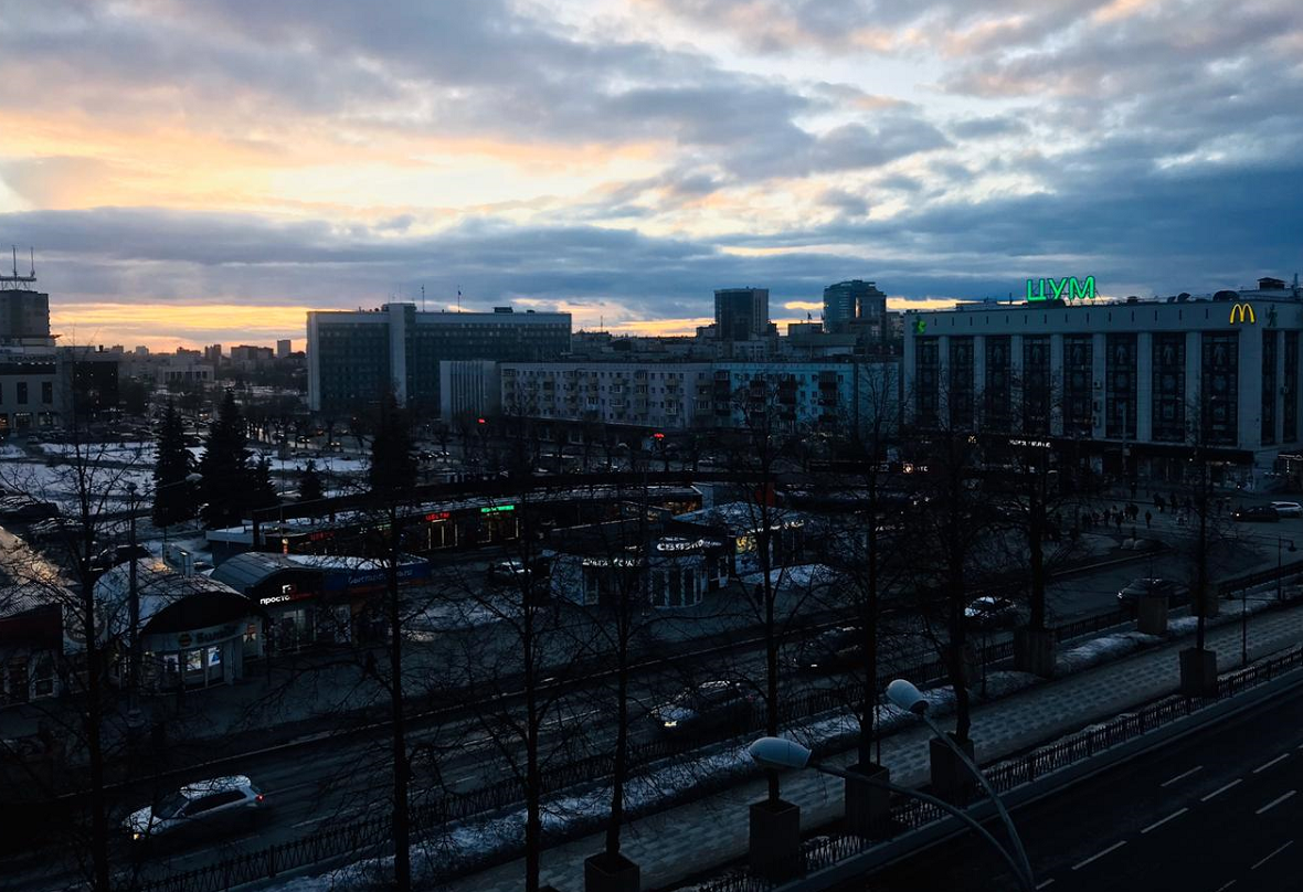Инвестиции в основной капитал Пермского края сократились на 8,2%