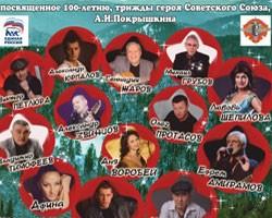Фото: novosibirsk.er.ru
