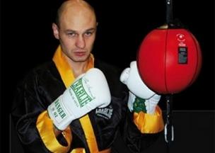 Фото: fightnews.ru