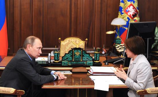 Президент России Владимир Путин иглава Банка России Эльвира Набиуллина