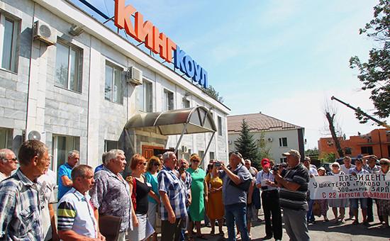 Сотрудники угледобывающего предприятия «Кингкоул» вовремя забастовки стребованием выплатить задолженность позарплате