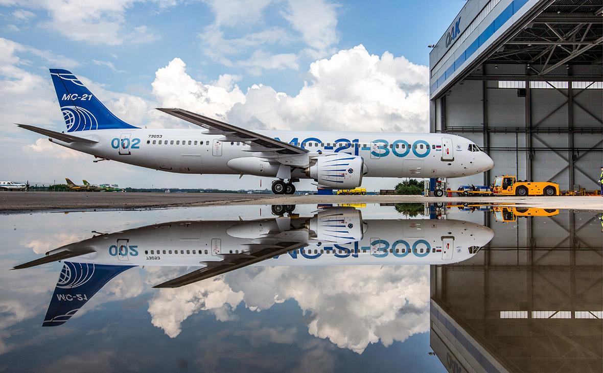 Пассажирский самолет МС-21-300