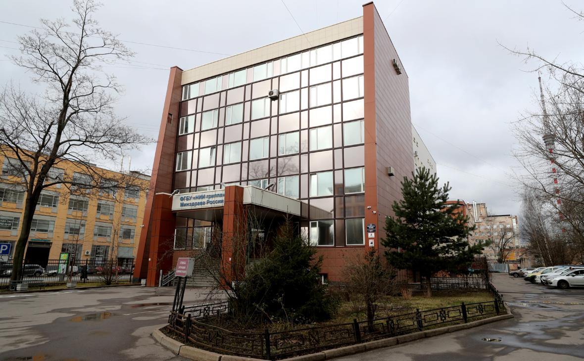 Вид на здание НИИ гриппа им. А.А. Смородинцева