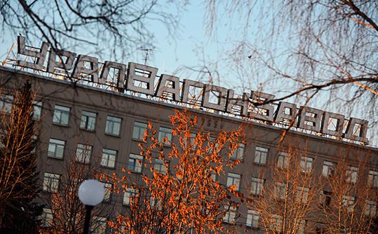 Здание Уралвагонзавода