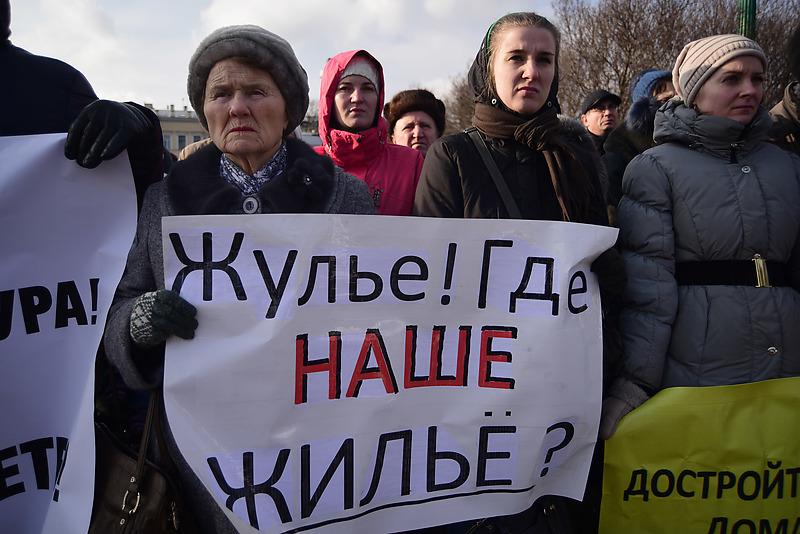 Фото: Сергей Николаев/Интерпресс
