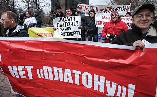 Участники акции дальнобойщиков противсистемы оплаты проезда пофедеральным трассам «Платон» наплощади Яузские Ворота