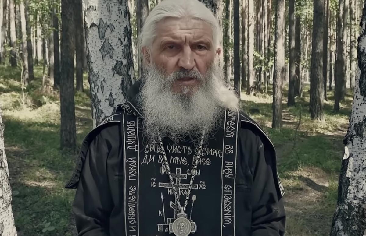 Кадр из видео «Монастырь особого назначения»