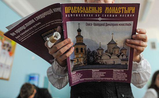 Урок религиоведения в московской школе. 2012 год