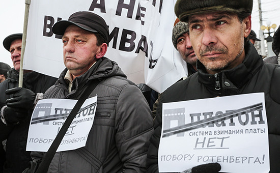 Митинг дальнобойщиков противсистемы дорожных сборов «Платон» вОмске