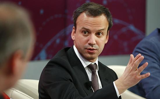 Вице-премьер РФ Аркадий Дворкович на форуме в Давосе