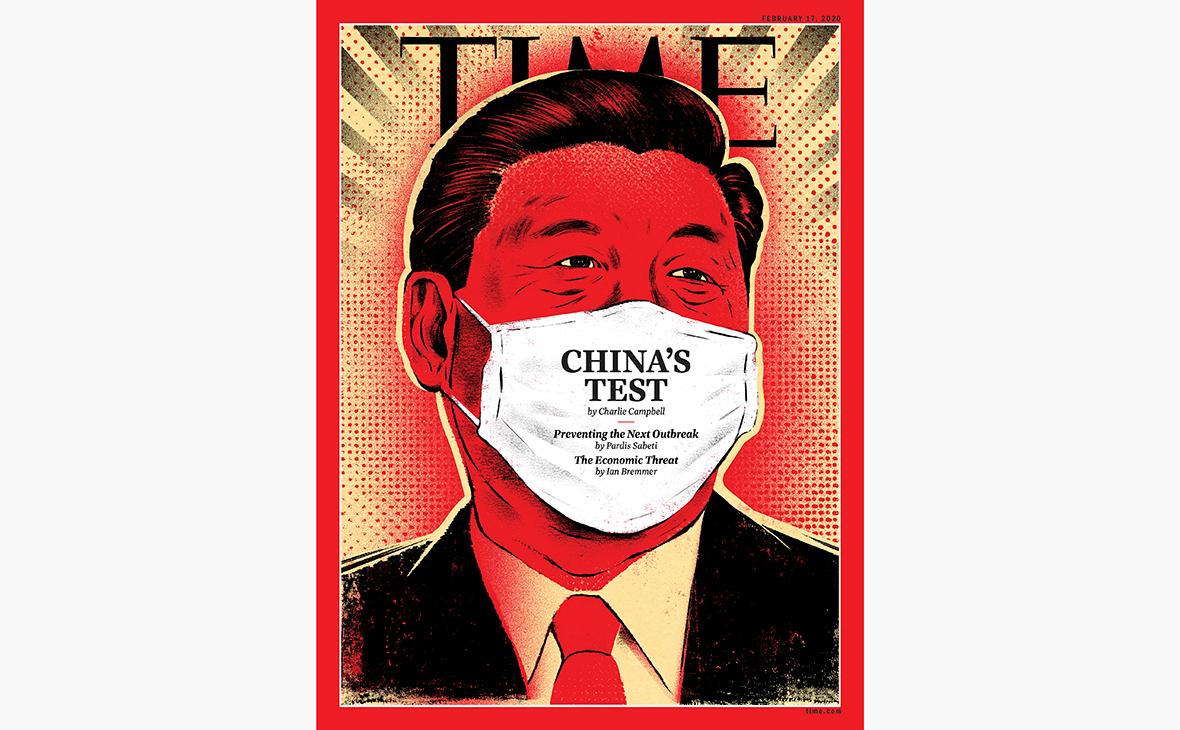 Иллюстрация Edel Rodriguez / TIME