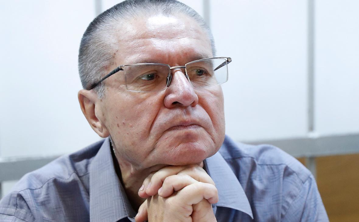 Алексей Улюкаев в Замоскворецком суде. 1 сентября 2017 года