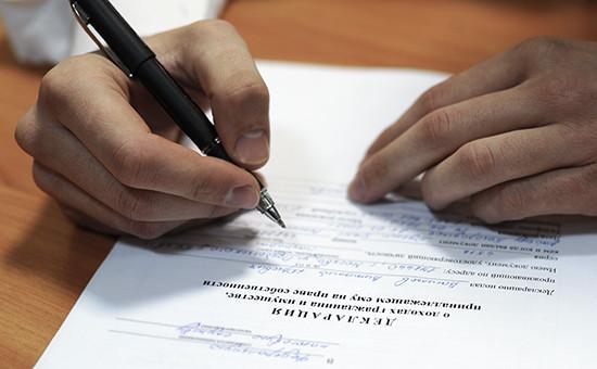 Подача декларации и уплата декларационного платежа освобождает от ответственности по 11 статьям КоАП, десяти статьям УК и шести статьям Налогового кодекса