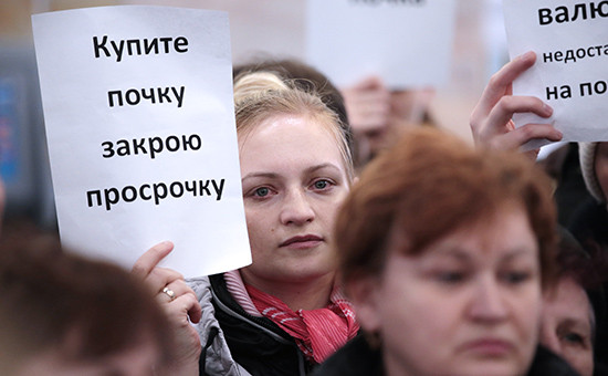 Акция протеста валютных заемщиков в банке ВТБ24