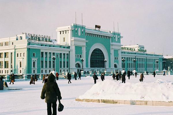 Железнодорожный вокзал Новосибирск-Главный.