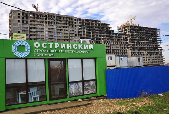"""Фото: СИК """"Остринский"""""""