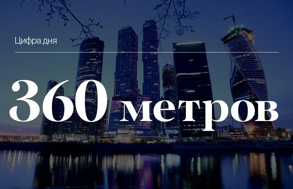 Вид на башни комплекса «Москва-сити»