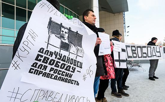 Пикет в поддержку воспитательницы Евгении Чудновец