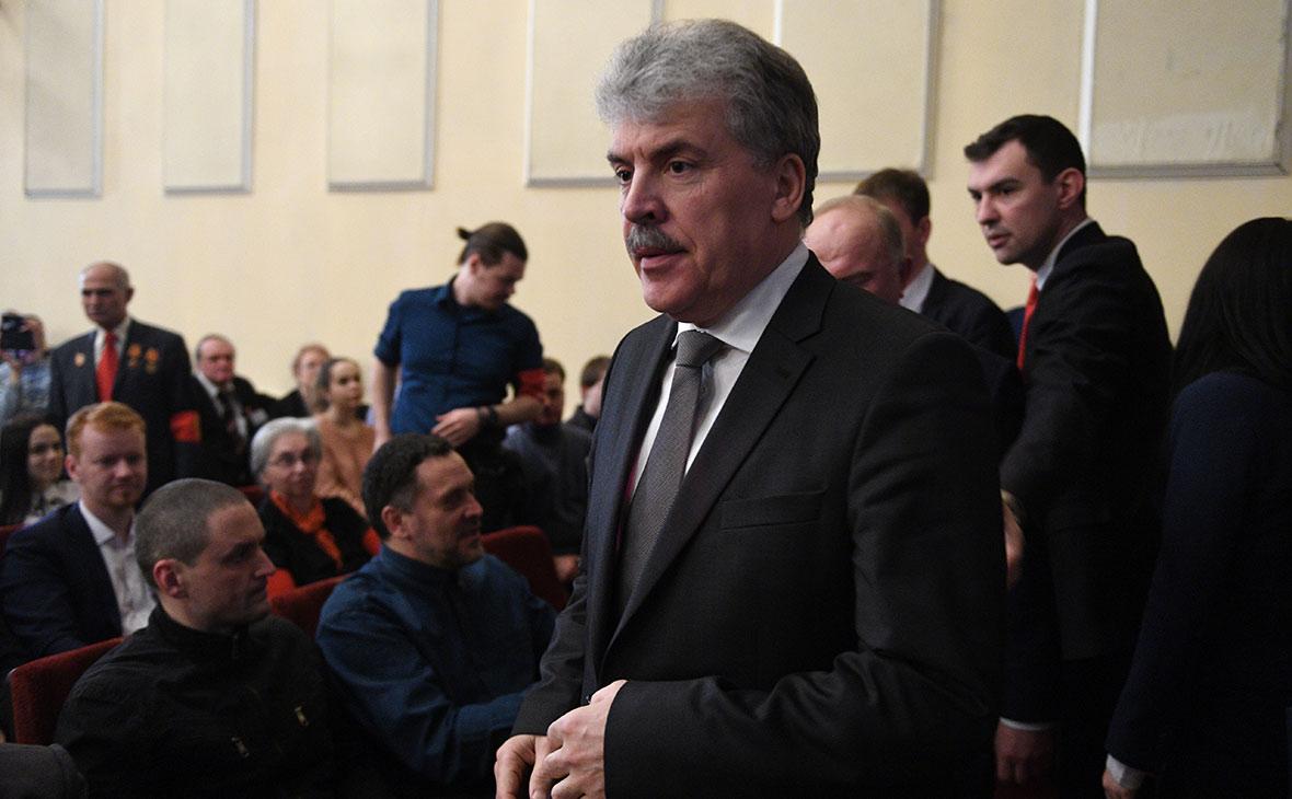 Павел Грудинин во время встречи с доверенными лицами