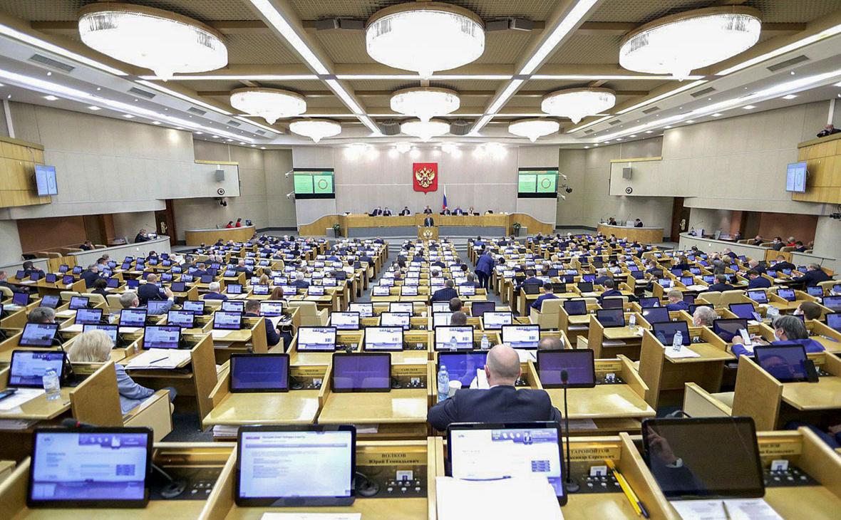 Фото: Пресс-служба Госдумы РФ / ТАСС
