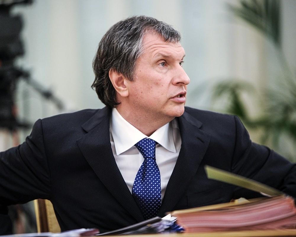 Президент государственной нефтяной компании