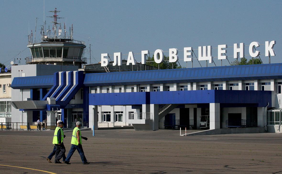 Здание аэропорта города Благовещенск