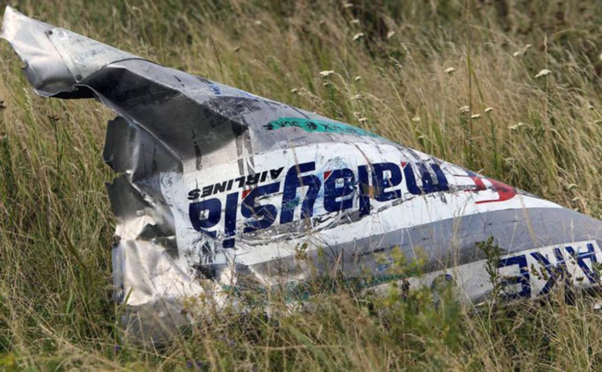 Обломок рейса MH17
