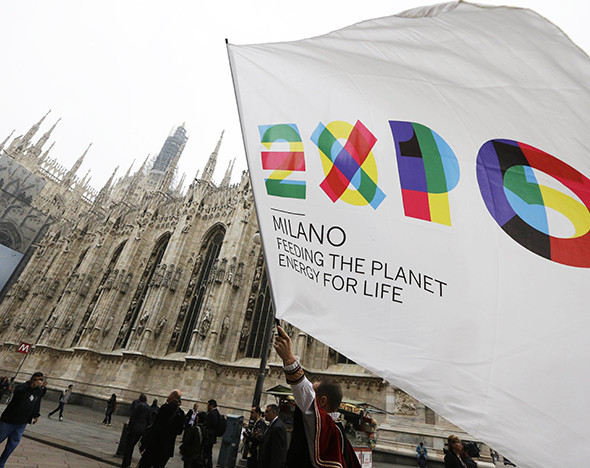 Фото: AP; expo2015.org