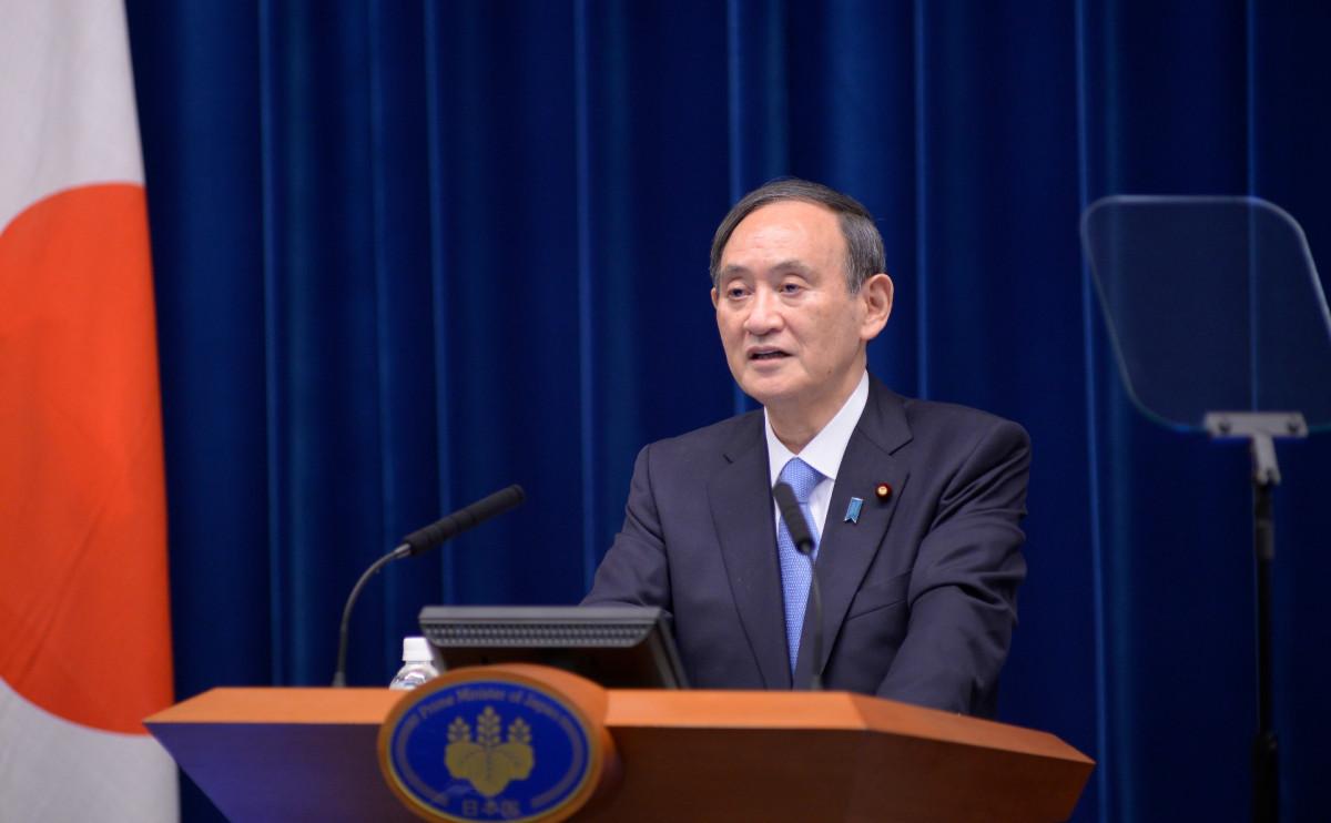 В Токио рассказали о стратегии переговоров с Россией по Курилам