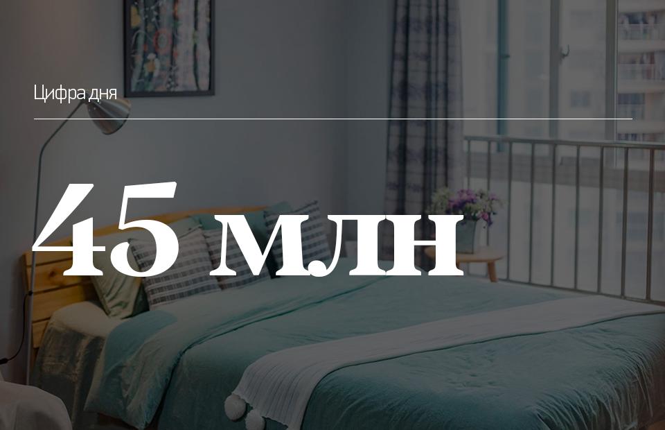Фото: airbnb.ru/s/Чунцин-Китай