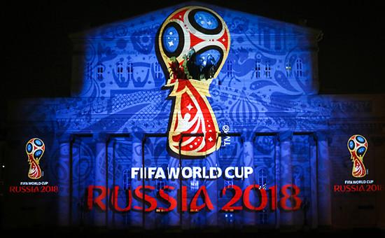 Официальная эмблема ЧМ-2018 по футболу