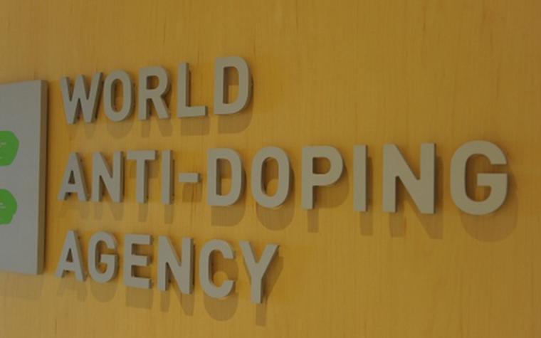 Фото: WADA (Фото: Getty Images)