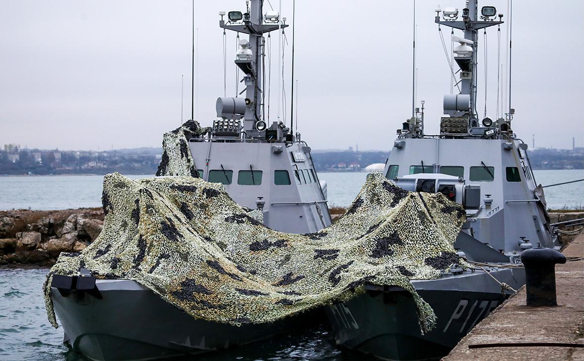 Задержанные корабли ВМС Украины
