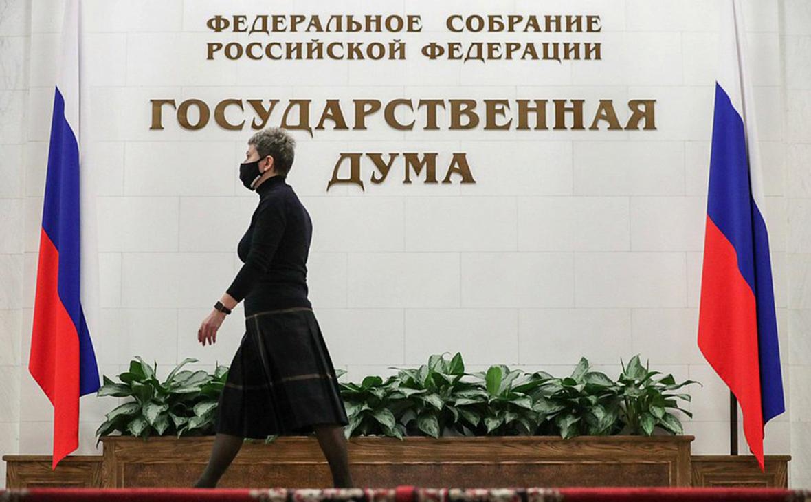 Четверть российских партий имели нулевое финансирование в 2020 году
