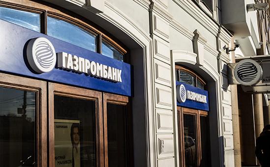 «РТ-Инвест Транспортные системы» получит кредит от Газпромбанка