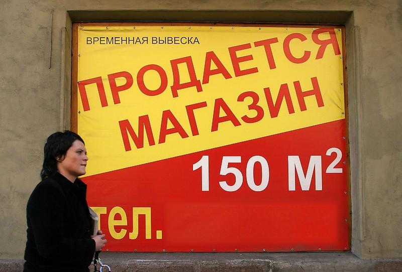 Фото: Игорь Потемкин/Интерпресс