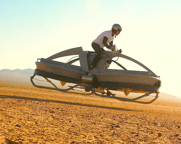 Фото: aerofex.com