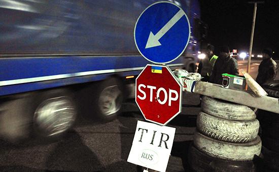 Активисты блокируют движение грузовиков с российскими номерами. Львовская обл., Украина