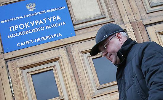 Бизнесмен Валерий Пузиков, зять экс-министра обороны Анатолия Сердюкова