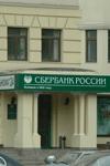 Фото: Сбербанк возобновил валютную ипотеку