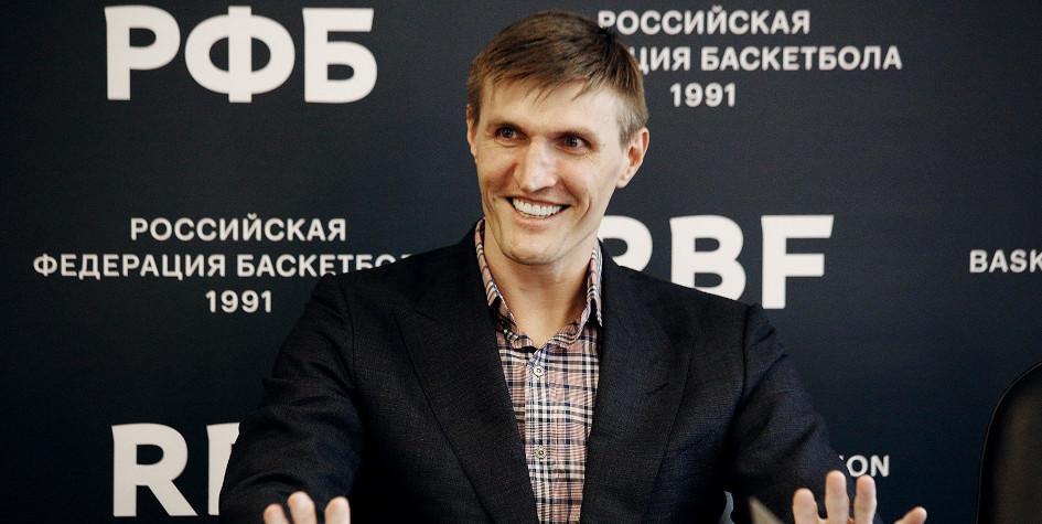 Фото: Российская федерации баскетбола