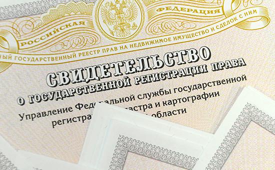 Бланки о государственной регистрации права в управлении