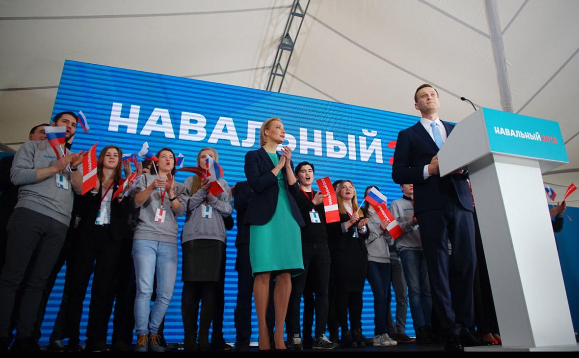 Алексей Навальный на собрании в Серебряном Бору