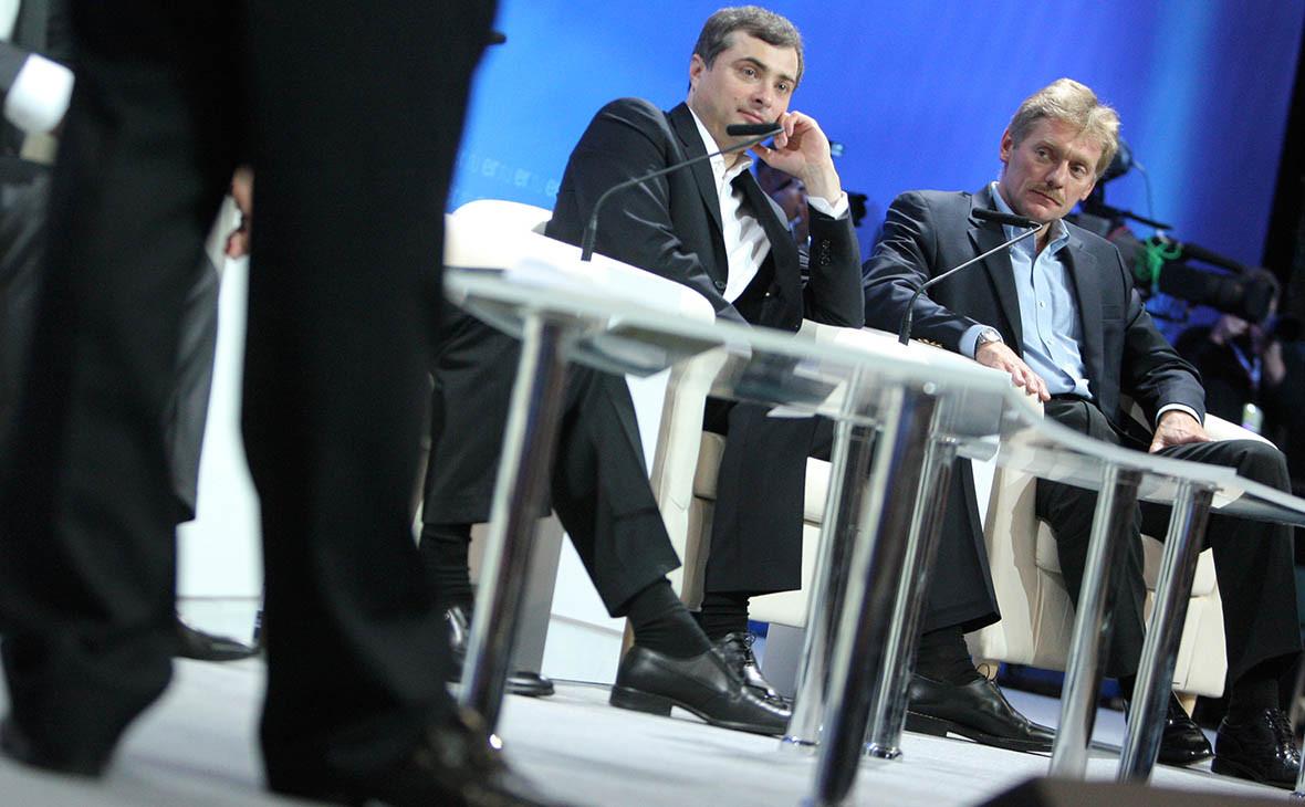 Владислав Сурков и Дмитрий Песков