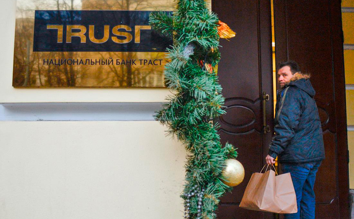 «Траст» подал иск к детским магазинам миллиардера Мамута на 0,5 млрд руб.