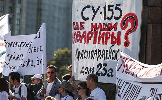 Участники митинга пострадавших отГК «СУ-155» пайщиков идольщиков Москвы иПодмосковья наплощади Яузских ворот, 2015 год