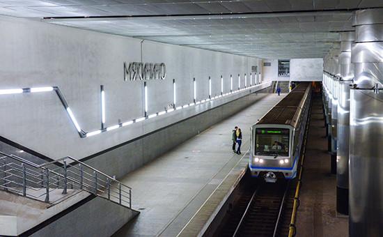 Станция московского метро «Мякинино»