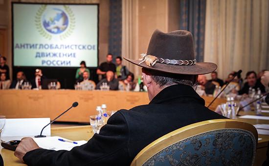 Международный форум «Диалог наций. Право народов на самоопределение и построение многополярного мира»