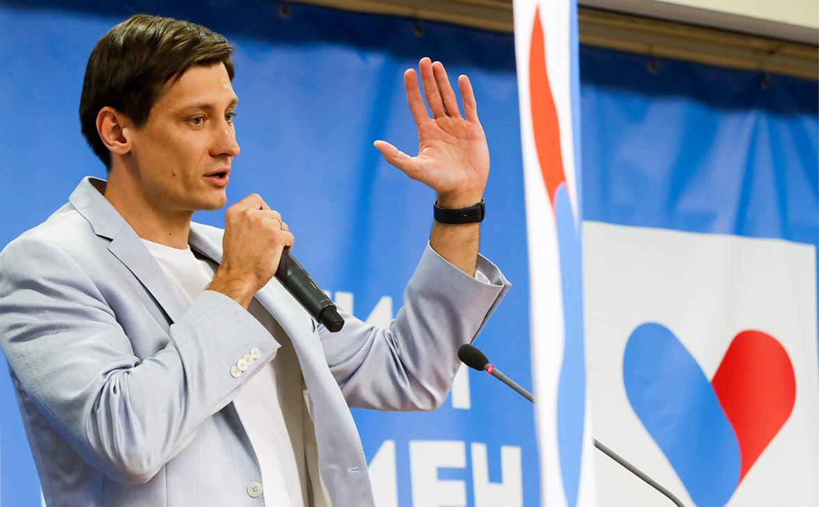 Дмитрий Гудков во время съезда «Партии перемен»