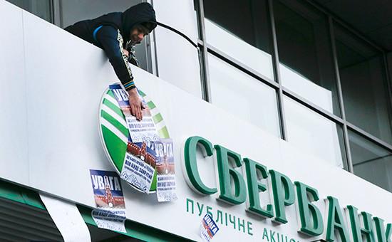 Фото: Ефрем Лукацкий / AP